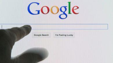 Google Secret Tricks