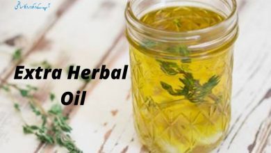 Extra herbal oil