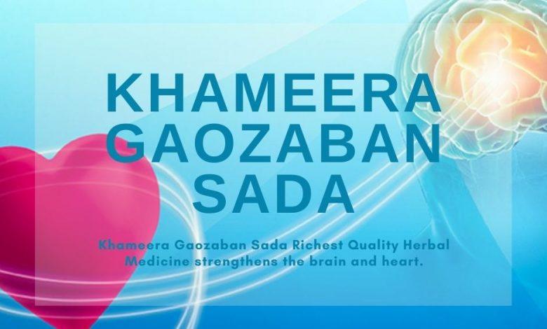 Khameera Gaozaban Sada