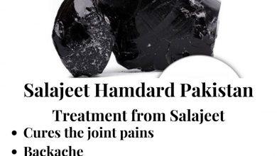 Salajeet Hamdard Pakistan