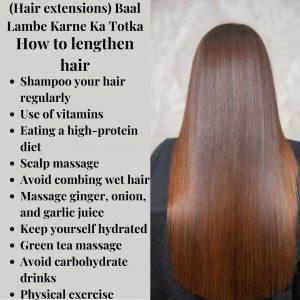 (Hair extensions) Baal Lambe Karne Ka Totka